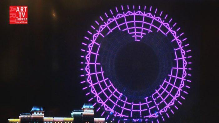 臺中跨年-麗寶天空之夢摩天輪150秒燈光秀