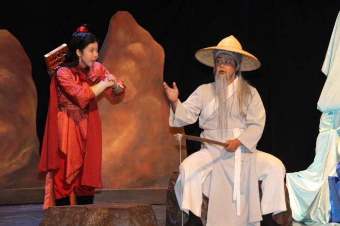 聞雞起舞2017世界和平會兒童戲劇慈善公演