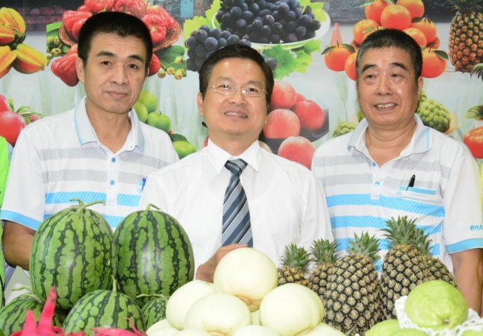 106年度彰化縣農產品促銷嘉年華活動