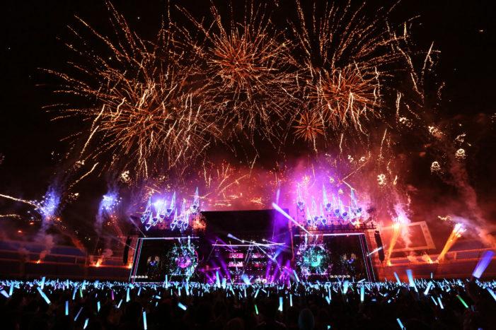 五月天LIFE《人生無限公司》跨年演唱會