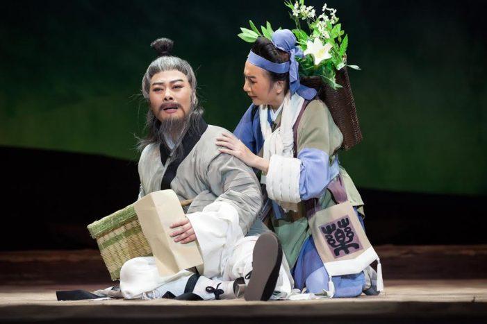 湖北省黃梅戲劇院《李時珍》