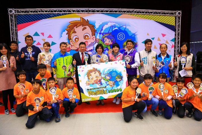 即刻救援王-台中市政府社會局全國首創桌遊